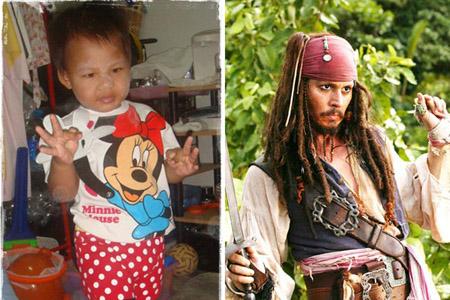 ฎาริสร์กับ Jack Sparrow