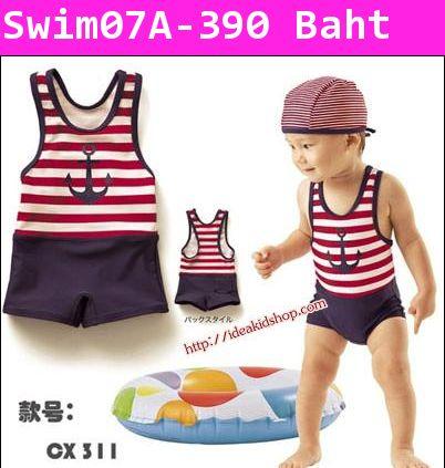 ชุดว่ายน้ำ กลาสีเรือเด็กชาย สีม่วง