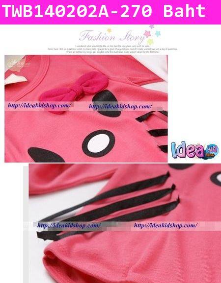 เสื้อแขนยาวคิตตี้ติดโบว์ สีชมพู(ไต้หวัน)