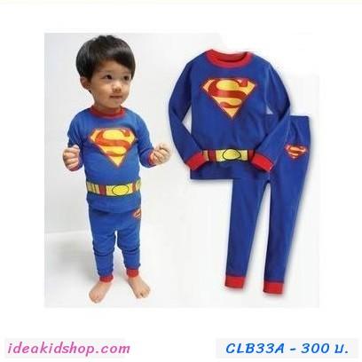 ชุดนอน SUPERMAN รุ่นจิ๋ว สีน้ำเงิน