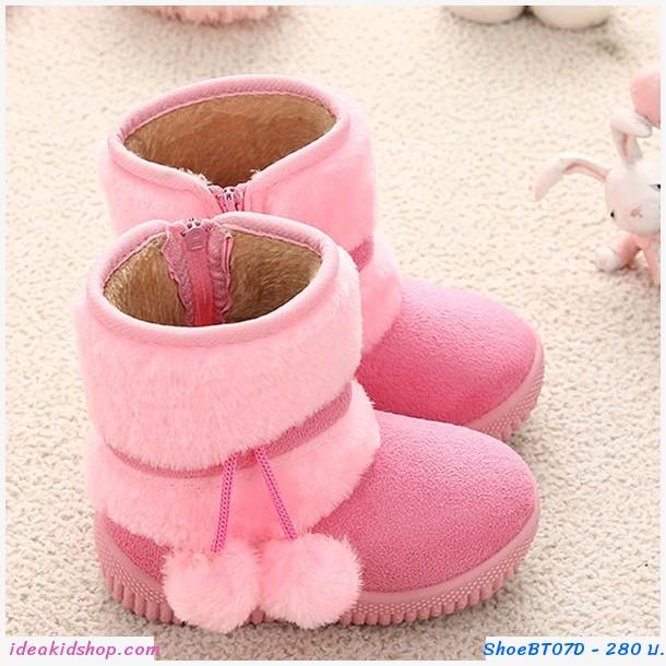 รองเท้าบูท ชาวเอสกิโม สีชมพูอ่อน