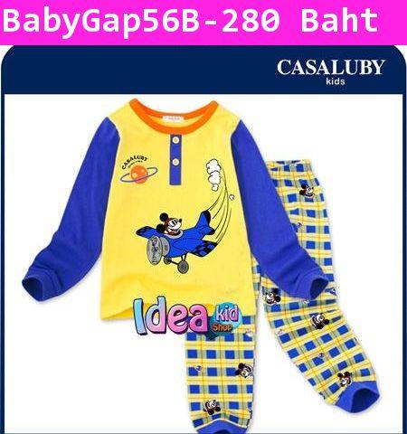 ชุดนอนเด็ก CASALUBY มิกกี้เมาส์ 1981 สีน้ำเงิน
