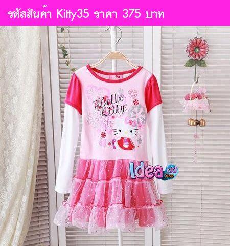 ชุดเดรส Hello Kitty Snow สีชมพู