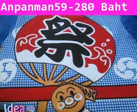 ชุดบอดี้สูทอันปังแมน ฮัปปิญี่ปุ่น