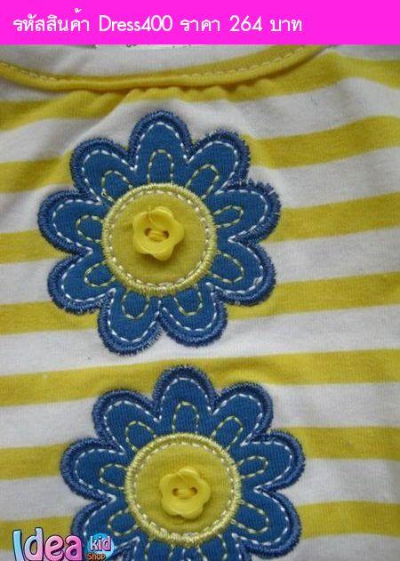 ชุดเดรส Blue Flowers