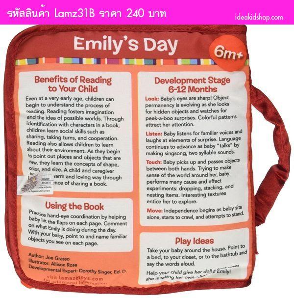 หนังสือนิทานผ้า Emily Day