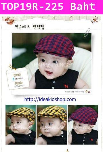 หมวกเจ้าพ่อเซี่ยงไฮ้สก็อตแดง