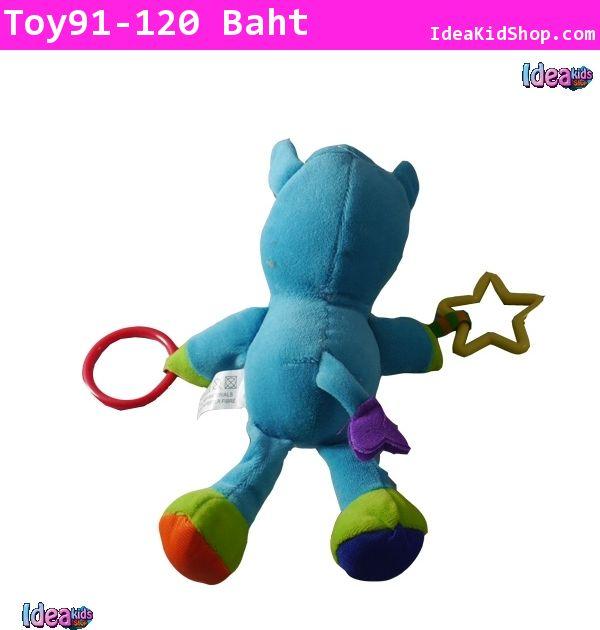 ตุ๊กตาวัวสีฟ้า