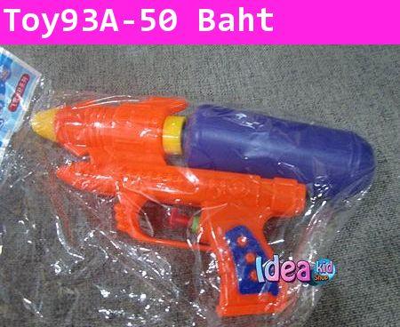 ปืนฉีดน้ำ M65 สีส้ม