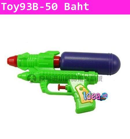 ปืนฉีดน้ำ M65 สีเขียว