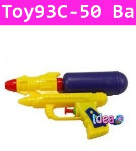 ปืนฉีดน้ำ M65 สีเหลือง