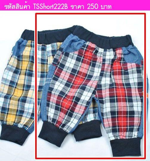 กางเกงขาสามส่วนลูกครึ่งสก๊อต สีแดง