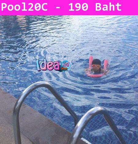 ยางช่วยหัดว่ายน้ำ Pool Noodle สีเขียว