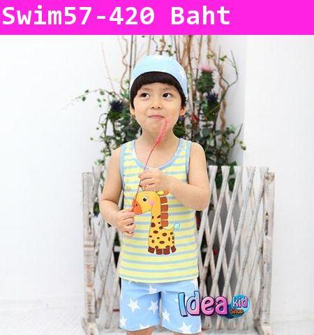 ชุดว่ายน้ำยีราฟขาสั้นพร้อมหมวก สีฟ้าเขียว