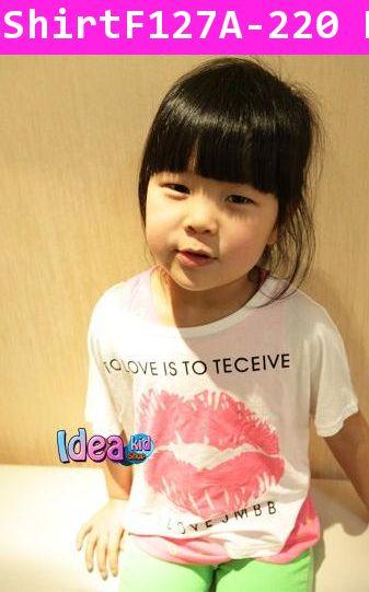เสื้อยืด Joo Joob สีขาว