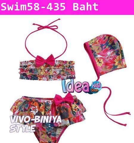 ชุดว่ายน้ำ 2 pieces flower pink