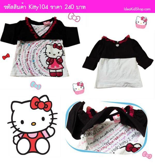 เสื้อสาวน้อย Sweet Kittyjung