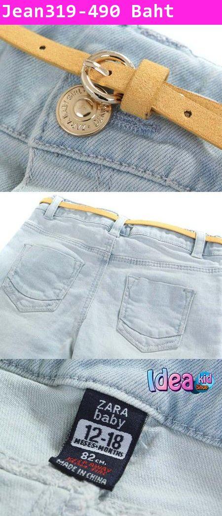 กางเกงยีนส์ซีด วัยวุ่นเทรนด์จี๊ด