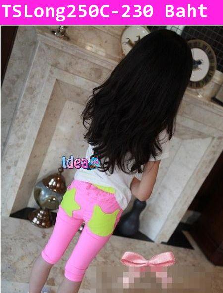 กางเกงขาสามส่วน STAR แบ๊วๆ สีชมพูบานเย็น