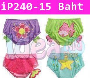 กางเกงว่ายน้ำ เมื่อดอกไม้บาน สีม่วง
