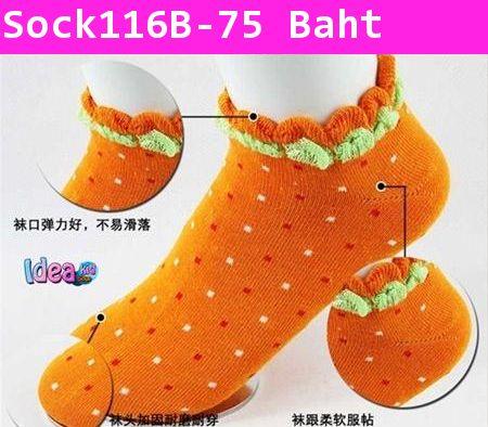 ถุงเท้าเด็กสั้น Candy Socks สีส้ม