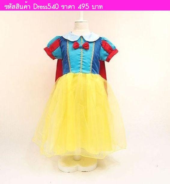 ชุดเดรส Costume เจ้าหญิงสโนไวท์ Snow White