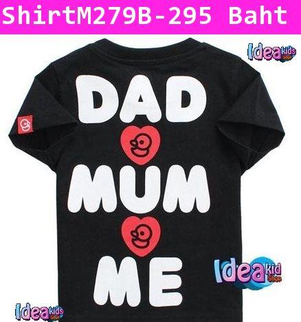 เสื้อยืด Sugarman I LOVE DAD สีดำ