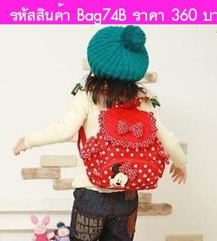 กระเป๋าเป้ทรงกลม Minnie สีชมพู