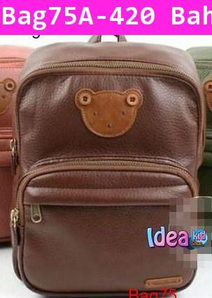 กระเป๋าเป้หนัง TEDDY สีน้ำตาลเข้ม