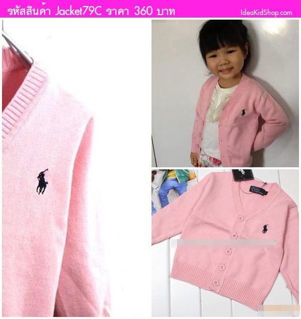เสื้อคลุม Polo Cardigan สุดฮิต สีชมพู