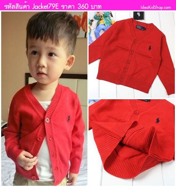 เสื้อคลุม Polo Cardigan สุดฮิต สีแดง