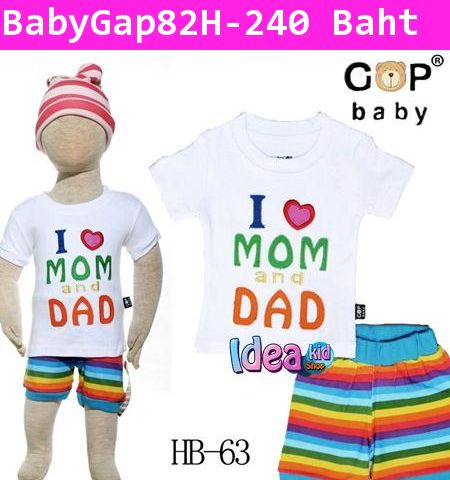 �ش����͡ҧࡧ������ I LOVE MOM and DAD