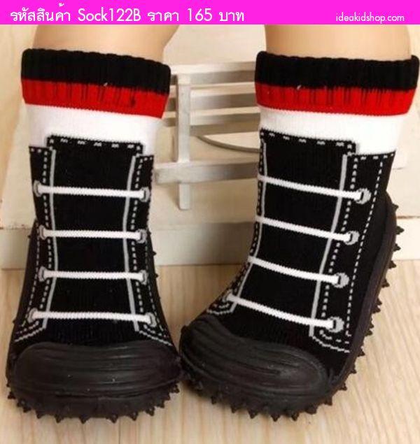 รองเท้าถุงเท้าการ์ตูน นักบอล สีดำ