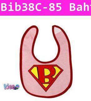 ผ้ากันเปื้อนเบบี้ Super Baby สีชมพู