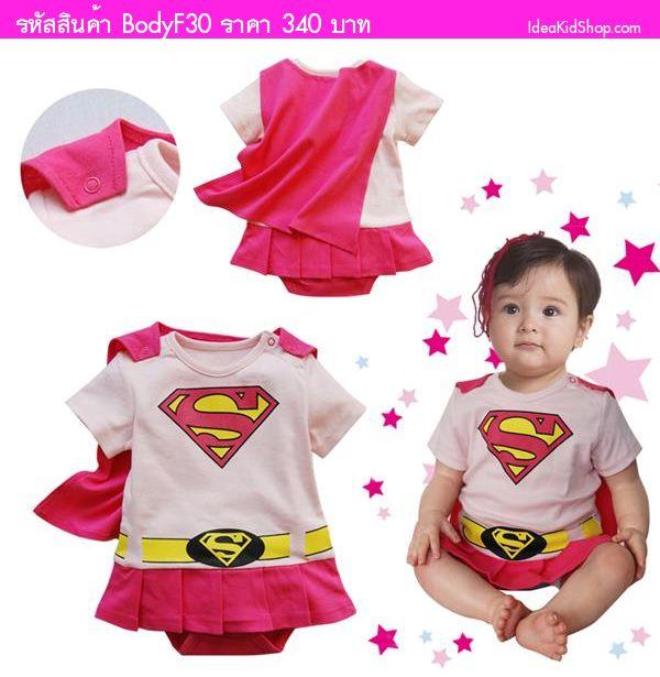 บอดี้สูทเบบี้ supergirl สีชมพู
