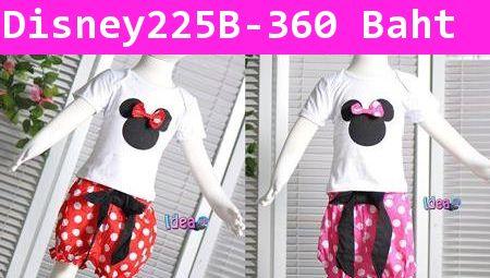 ชุดเสื้อกางเกง Pretty Minnie สีชมพู