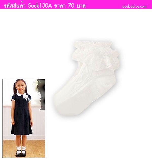 ถุงเท้าเด็กผู้หญิงคุณหนูอังกฤษ สีขาว