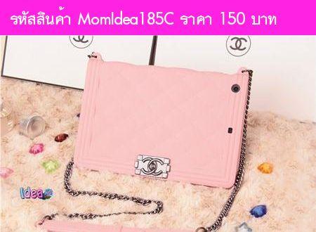 เคส iPad ทรงกระเป๋า Chanel Boy สีชมพู