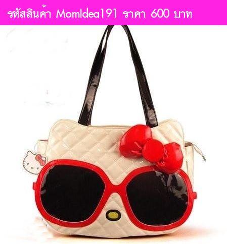 กระเป๋าสะพาย Summer Kitty สีขาว