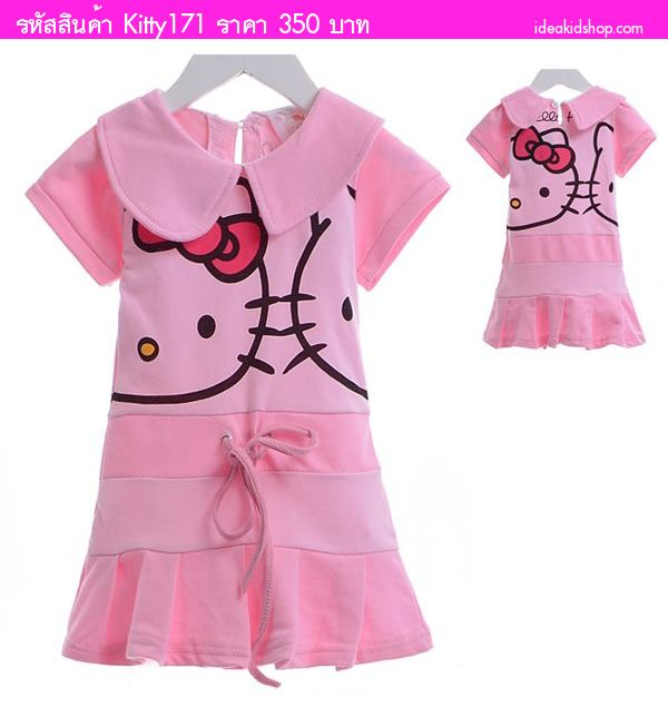 ชุดเดรส Twin Kitty สีชมพู