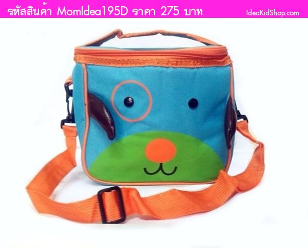 กระเป๋าเก็บขวดนม Animal Zoo Puppy สีฟ้าเขียว