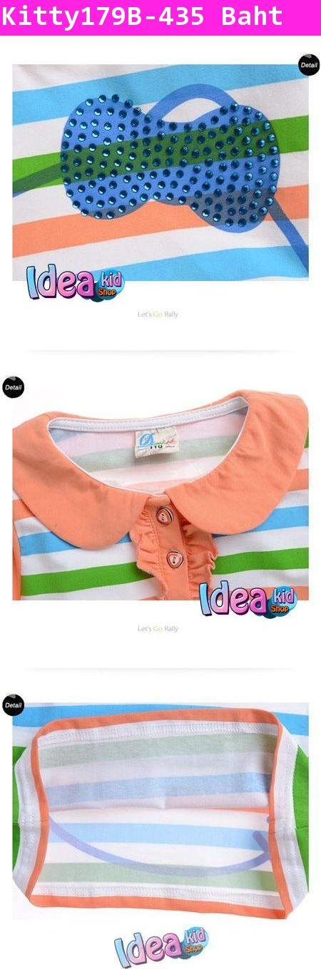 ชุดเสื้อกางเกงคิตตี้เรนโบว์ สีส้ม