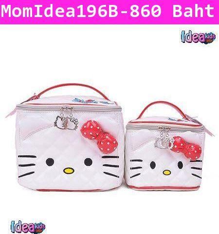 กระเป๋าอเนกประสงค์ Hello Kitty สีขาว (แพคคู่)