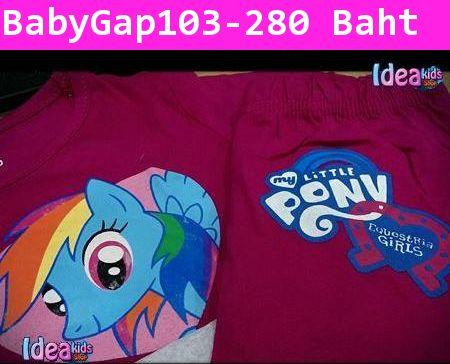 ชุดเสื้อกางเกง Pony Friends สีบานเย็น