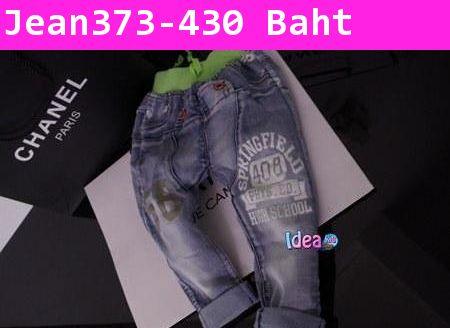 กางเกงยีนส์ขายาว HIGH SCHOOL