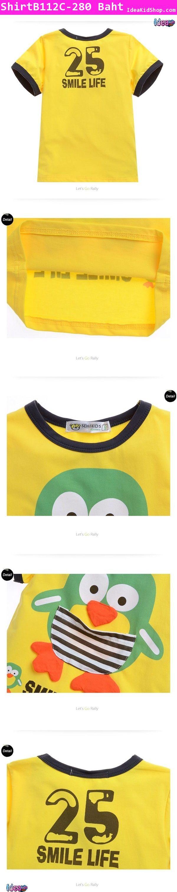 เสื้อยืดแขนสั้น นกน้อยกระเป๋าวิเศษ สีเหลือง