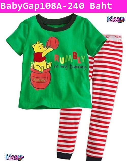 ชุดเสื้อกางเกง Pooh RUMBLY