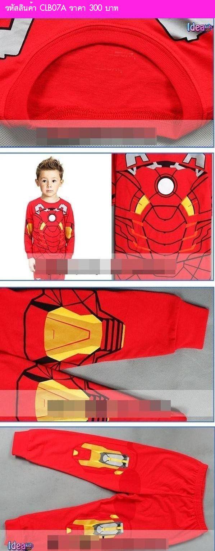 เสื้อและกางเกง หนูน้อยซุปเปอร์ฮีโร Ironman แบบ A