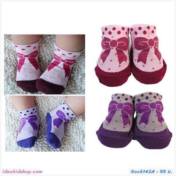 ถุงเท้าเด็กผู้หญิง OLIVE DOLL (แพค 2 คู่)