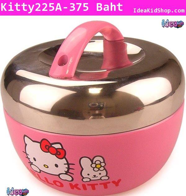ปิ่นโตสาวน้อย Hello Kitty สีชมพู